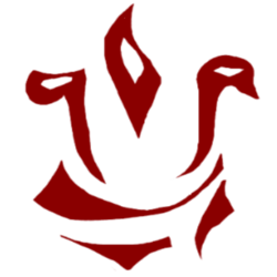 Volcano Symbol Volcanic (element) - K...